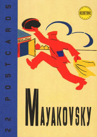 Mayakovsky (POSTCARDS)