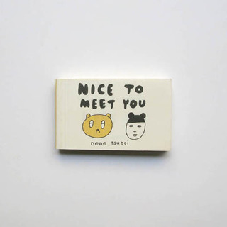 Nice to meet you - Napa Books